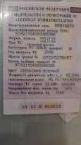 Лада 2110, 2006 год, 50 000 руб.