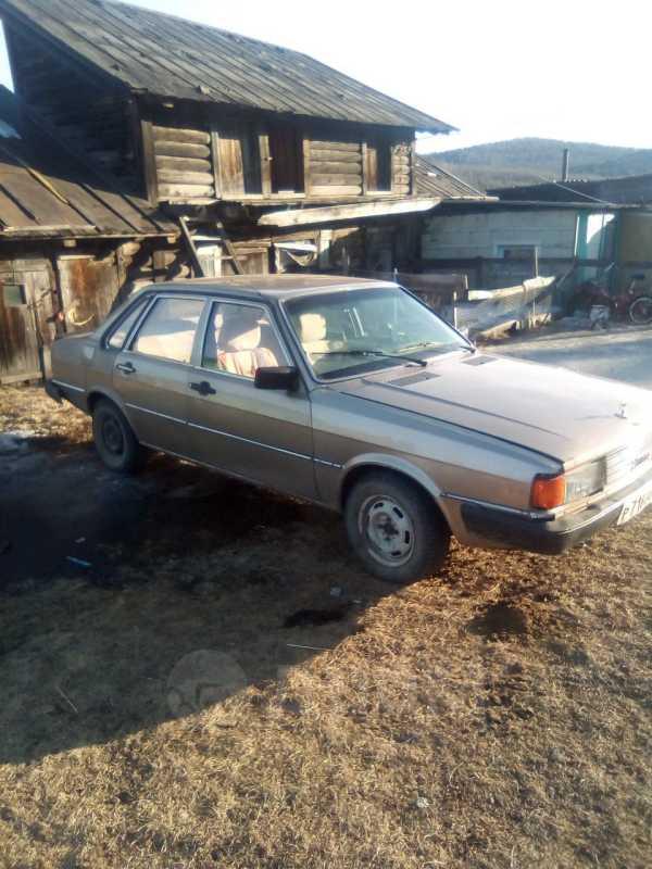 Audi 80, 1982 год, 100 000 руб.