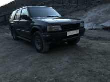 Брянск Frontera 1992