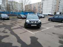 Москва X-Trail 2013