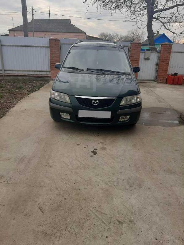 Mazda Premacy, 2000 год, 190 000 руб.