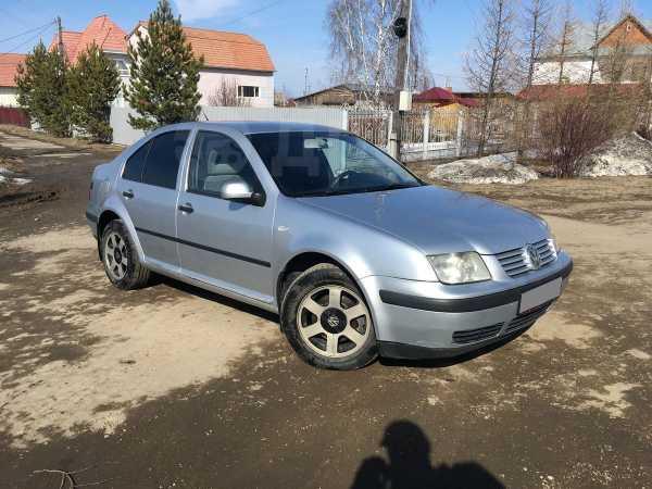 Volkswagen Bora, 2001 год, 188 000 руб.