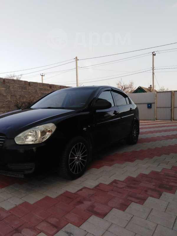 Hyundai Verna, 2007 год, 135 000 руб.