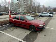 Волгодонск Xsara 1999
