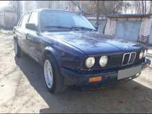 Астрахань 3-Series 1987