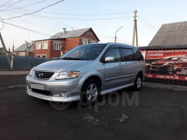 Mazda MPV, 2002 год, 299 000 руб.