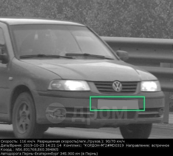 Volkswagen Pointer, 2004 год, 120 000 руб.