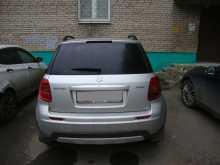 Москва SX4 2011