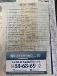 Honda Vezel, 2014 год, 1 035 000 руб.