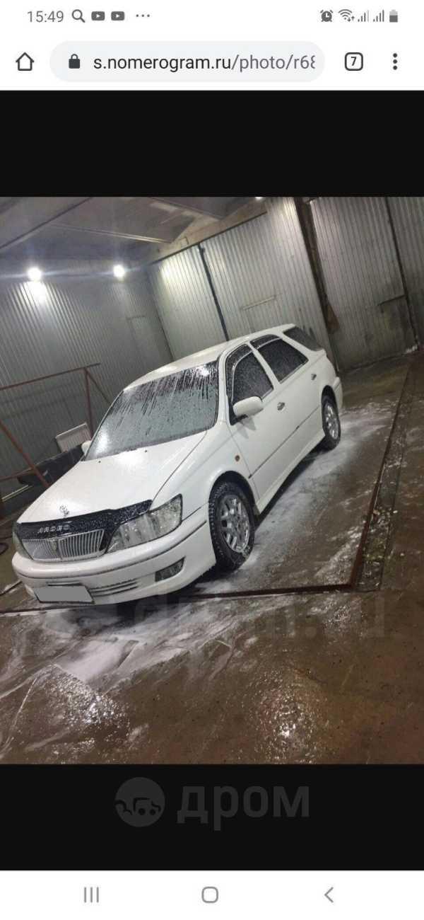 Toyota Vista Ardeo, 2000 год, 250 000 руб.