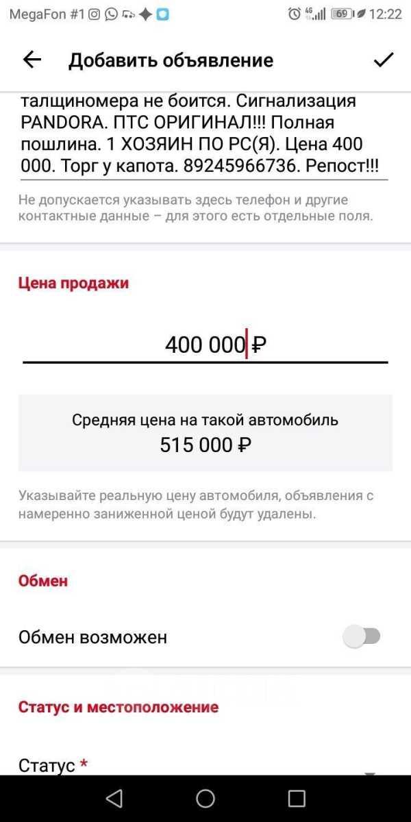 Toyota Harrier, 2000 год, 400 000 руб.