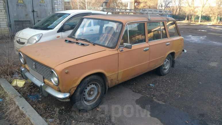 Лада 2102, 1984 год, 20 000 руб.
