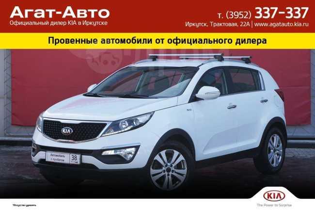 Kia Sportage, 2015 год, 1 070 000 руб.
