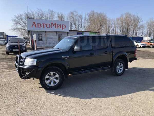 Ford Ranger, 2008 год, 650 000 руб.