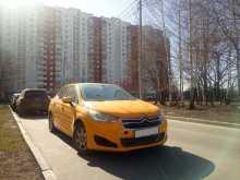Москва C4 2014