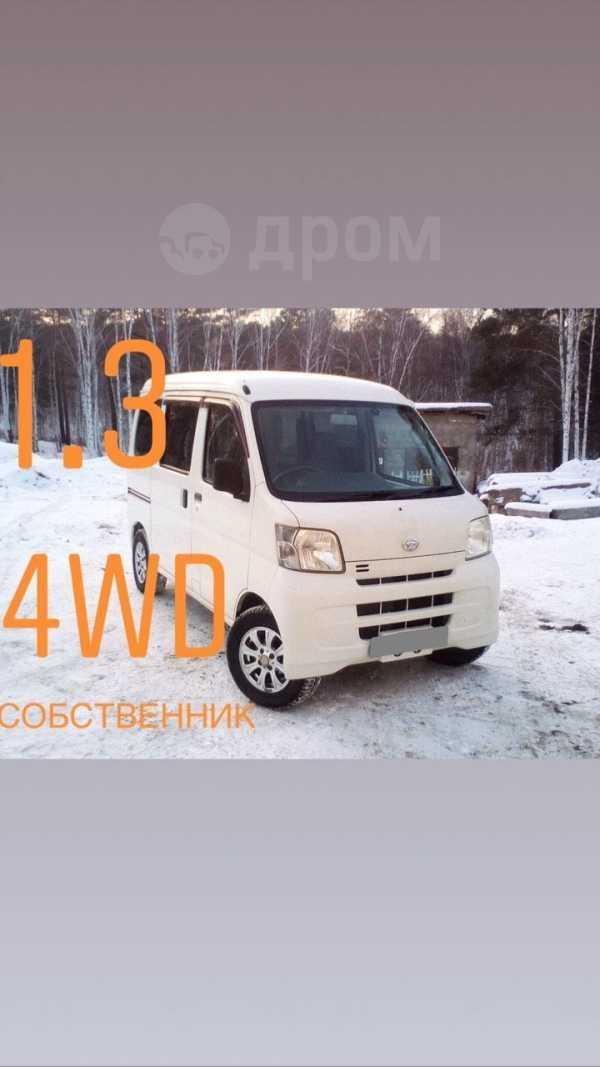 Daihatsu Hijet, 2009 год, 340 000 руб.