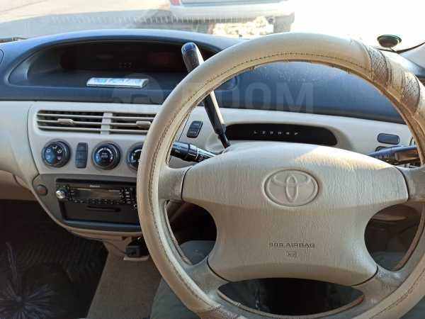 Toyota Vista, 1998 год, 260 000 руб.