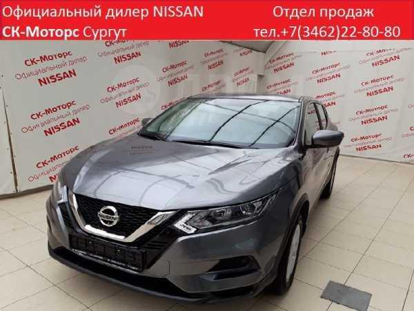 Nissan Qashqai, 2020 год, 1 635 000 руб.