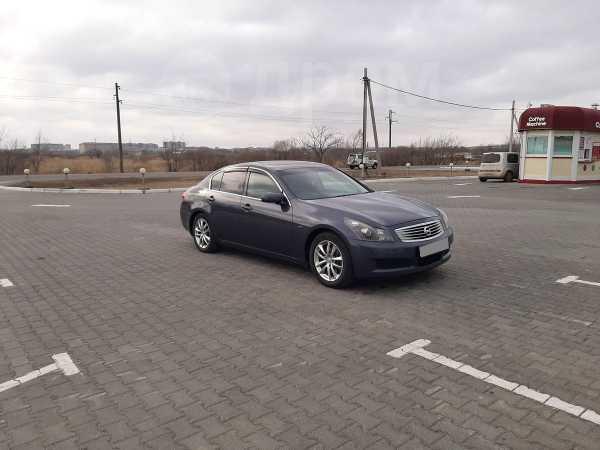 Nissan Skyline, 2008 год, 750 000 руб.