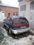 Mitsubishi Chariot, 1992 год, 150 000 руб.