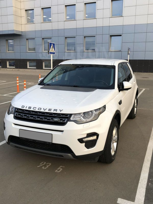 Land Rover Discovery Sport, 2015 год, 1 490 000 руб.