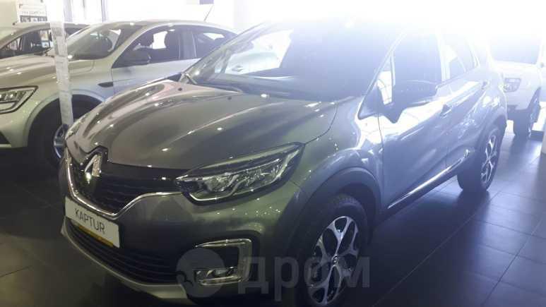 Renault Kaptur, 2019 год, 1 233 960 руб.