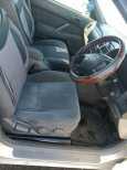Toyota Vista, 1997 год, 210 000 руб.