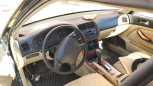 Honda Legend, 1992 год, 46 000 руб.