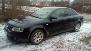 Конаково A4 2002