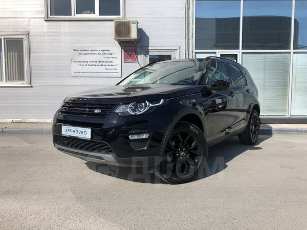 Land Rover Discovery Sport, 2019 год, 2 436 000 руб.