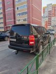 Land Rover Discovery, 2008 год, 460 000 руб.