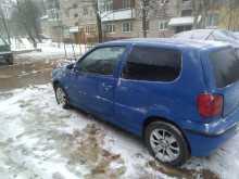 Сергиев Посад Polo 2000