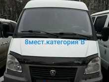 Москва 2217 2011