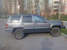 Белгород Grand Cherokee
