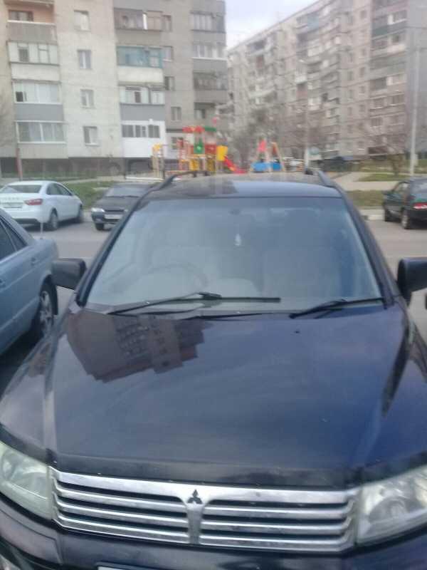 Mitsubishi Chariot, 1997 год, 235 000 руб.