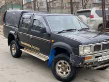 Владивосток Datsun 1992