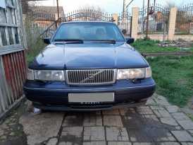 Пластуновская 960 1995