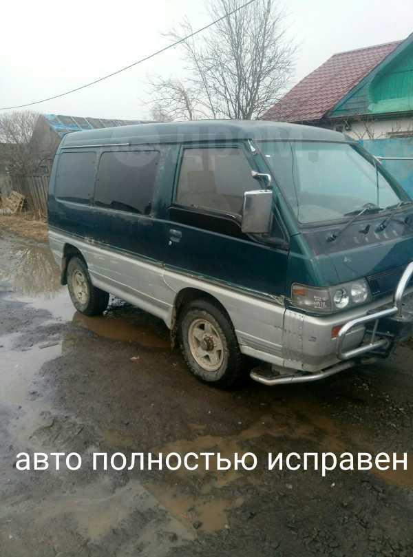 Mitsubishi Delica, 1996 год, 225 000 руб.