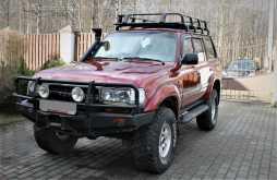 Ярославль Land Cruiser 1991