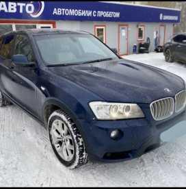 Пермь X3 2012