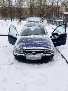 Москва Astra 1994