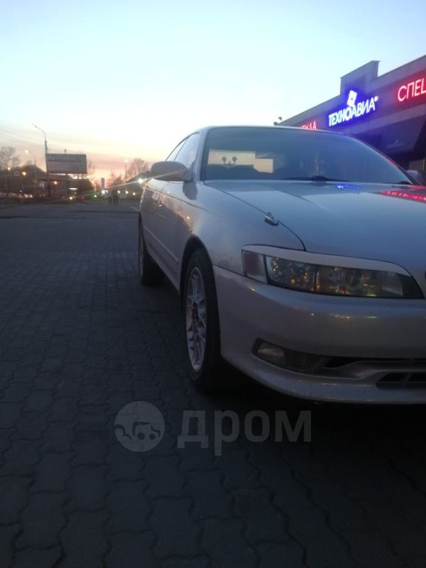 Toyota Mark II, 1994 год, 245 000 руб.