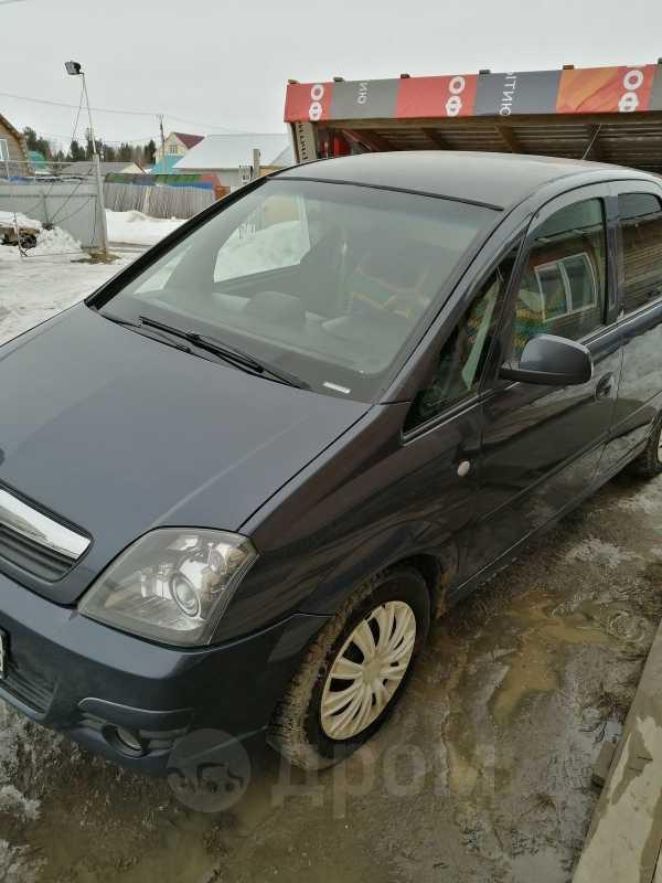 Opel Meriva, 2007 год, 240 000 руб.