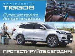 Акции автосалонов москвы в декабре автоломбард ставка