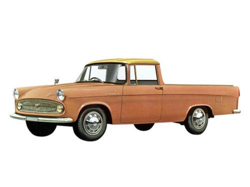 Toyota Corona 1960 - 1964