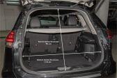 Nissan X-Trail 2017 - Размеры багажника