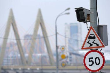 Глава ГИБДД заявил о недопустимости необоснованных ограничений скорости на хороших трассах