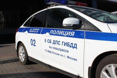 В России вступили в силу стандарты на новые дорожные знаки