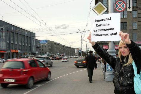 В первом регионе России снизили цены на АЗС после обвала цен на нефть