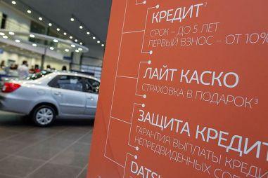 Россияне набрали в марте больше автокредитов